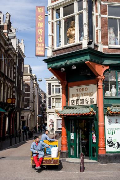 Chinesischer Supermarkt, bei Zeedijk, Amsterdam, Noord Holland, Netherlands, NLD, ©Miquel Gonzalez