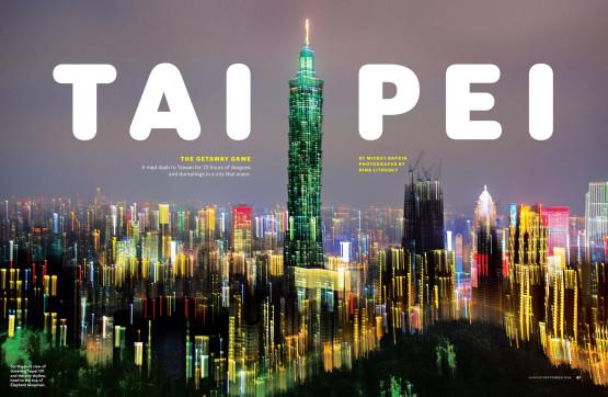 TAIPEI 08_16-1
