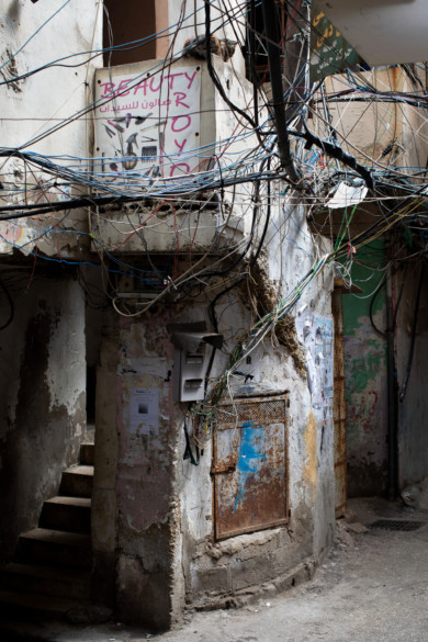 Shatila Palestinian Refugee Camp, Beirut, Lebanon