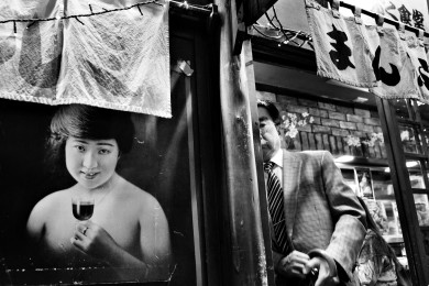 JAPAN - Personal -Photographer: Julie Glassberg